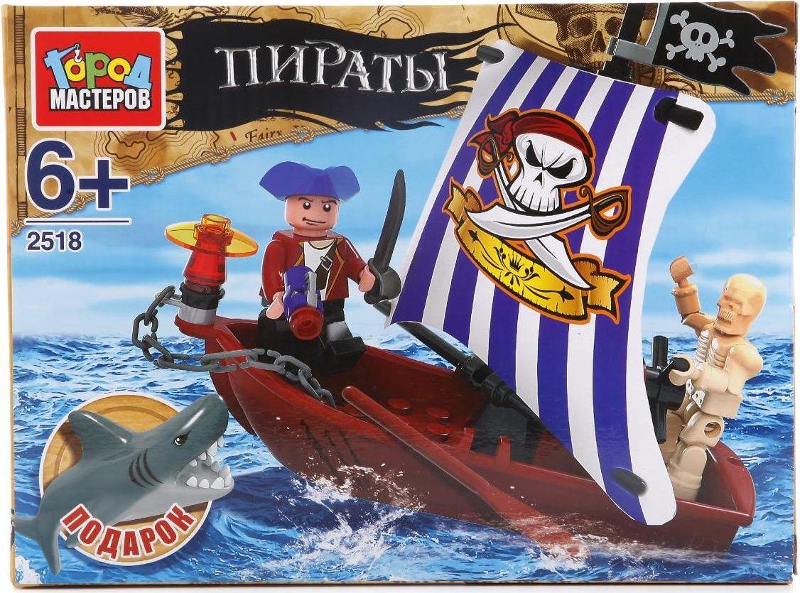 Город мастеров Конструктор Лодка с пиратом