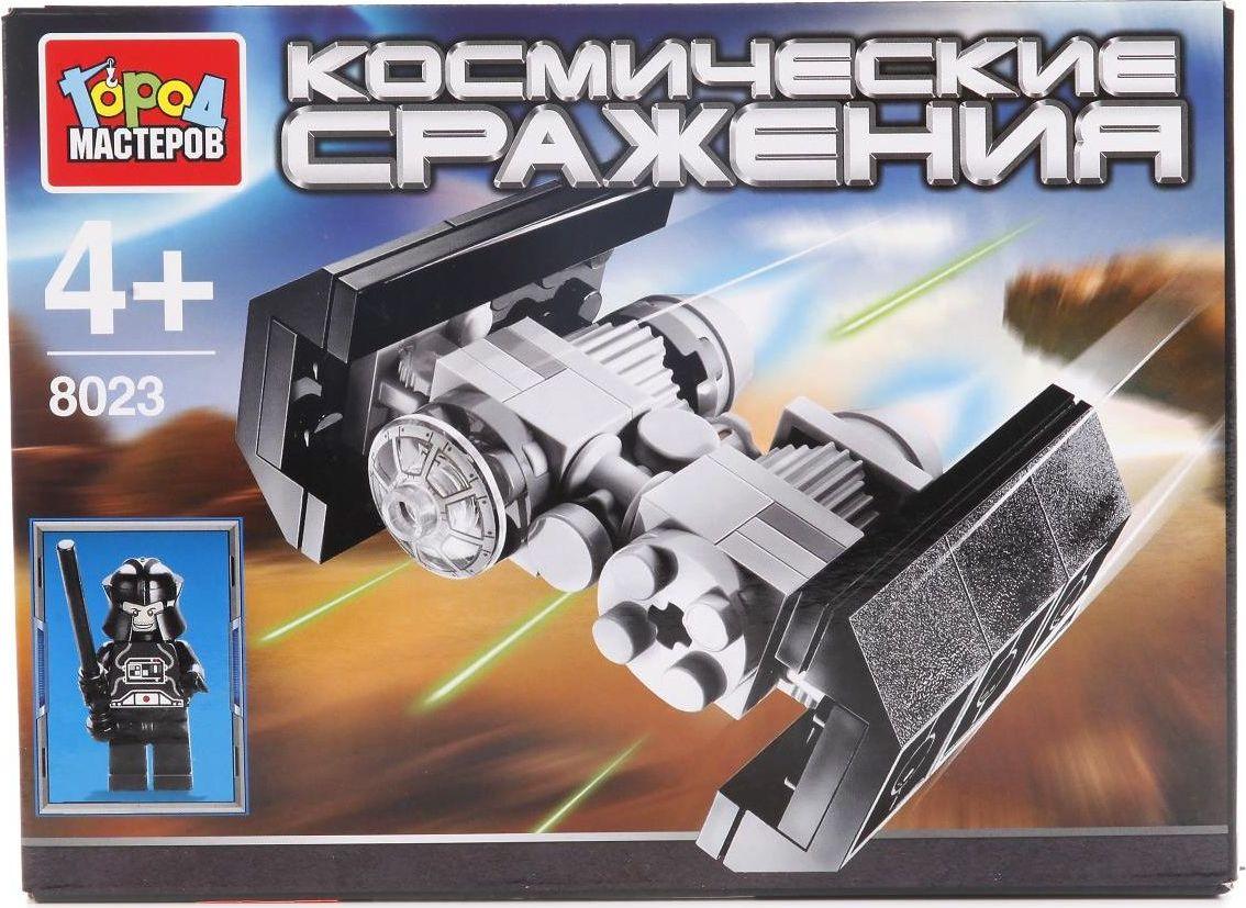 Город мастеров Конструктор Космические сражения KK-8023-R