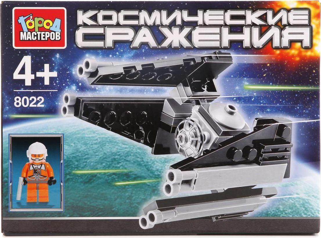 Город мастеров Конструктор Космические сражения KK-8022-R