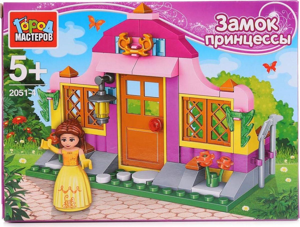 Город мастеров Конструктор Замок принцессы конструктор замок принцессы 59 деталей