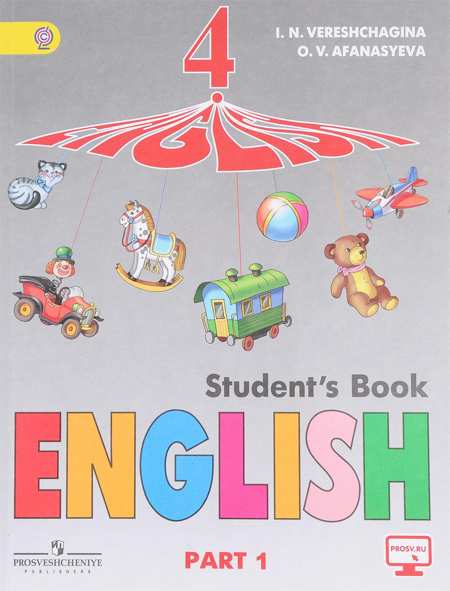 Учебник Английского Языка 4 Класс Верещагина Афанасьева