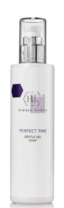 Holy Land Очищающий гель Perfect Time Gentle Gel Soap, 250 мл141113То, как выглядит наша кожа, зависит не только от кремов и сывороток, но также от средств для умывания. Агрессивные средства сушат кожу, ускоряя ее старение. И наоборот, правильно подобранные продукты помогут сохранить красоту и здоровье кожи. Очищающий гель HolyLandPerfectTimeGentleGelSoap– мягкое и приятное средство для ежедневного умывания. Гель легко наносится и смывается. Не травмирует и не высушивает кожу. Сохраняет естественный pH-баланс.Основу геля Холи Ленд Перфект Тайм составляют сорбитол, мочевина, лактат натрия и экстракт граната. Сорбитол и мочевина помогают коже удерживать влагу. Лактат натрия устраняет угревую сыпь и воспаления. Экстракт граната содержит антиоксиданты и предупреждает преждевременное старение кожи.Способ применения: Нанесите средство на влажную кожу, помассируйте и смойте водой.Объем: 250 мл