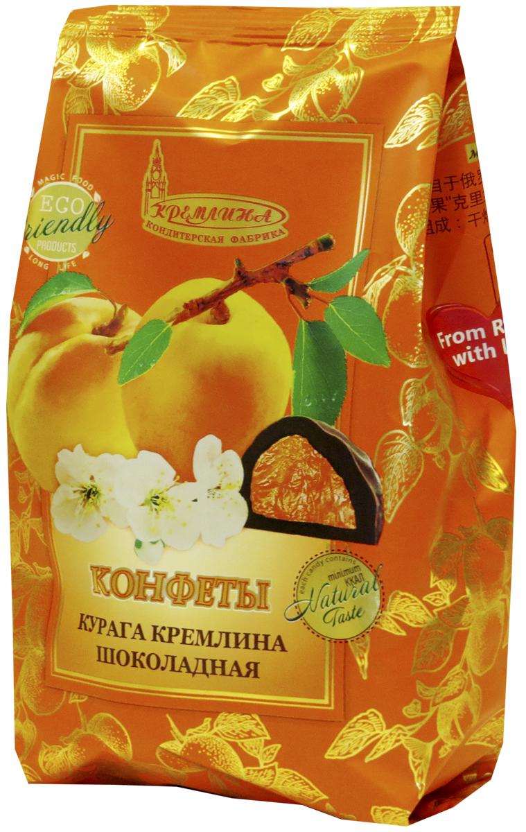 Кремлина Курага в шоколаде, 190 г4607039270846Полезное лакомство - слоган компании Кремлина. В своих продуктах компания совмещает прекрасный вкус и высокую ценность для здоровья. Бережно привезенная курага из теплой Турции богата антиоксидантами и микроэлементами. Сделайте комплимент вашим вкусовым рецепторам и здоровью.Уважаемые клиенты! Обращаем ваше внимание на то, что упаковка может иметь несколько видов дизайна. Поставка осуществляется в зависимости от наличия на складе.