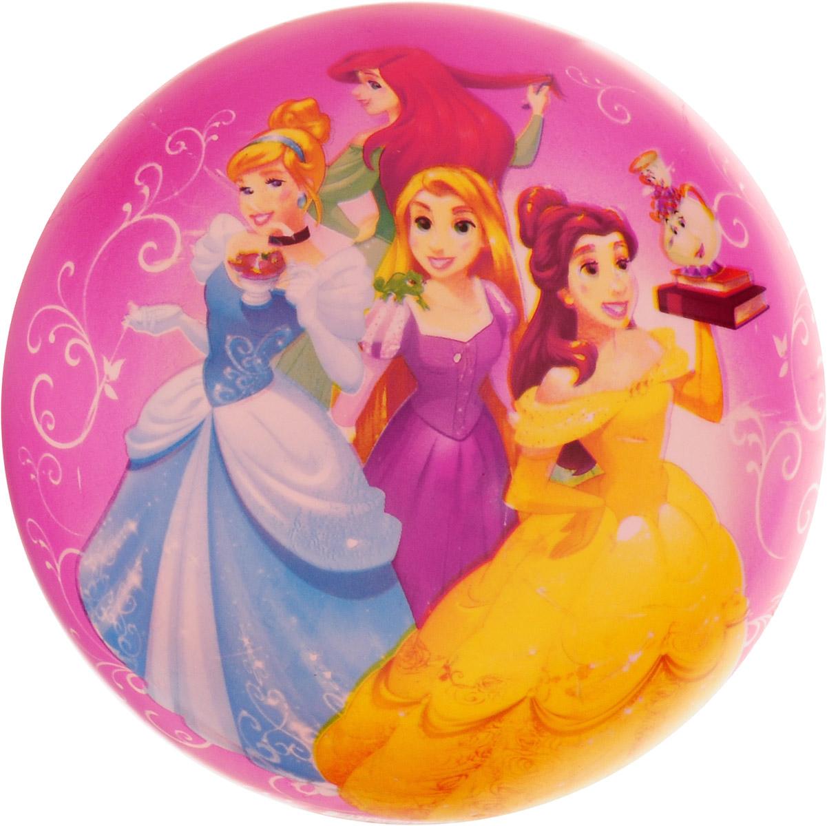 Fresh Trend Мяч детский Принцессы цвет розовый 21 см