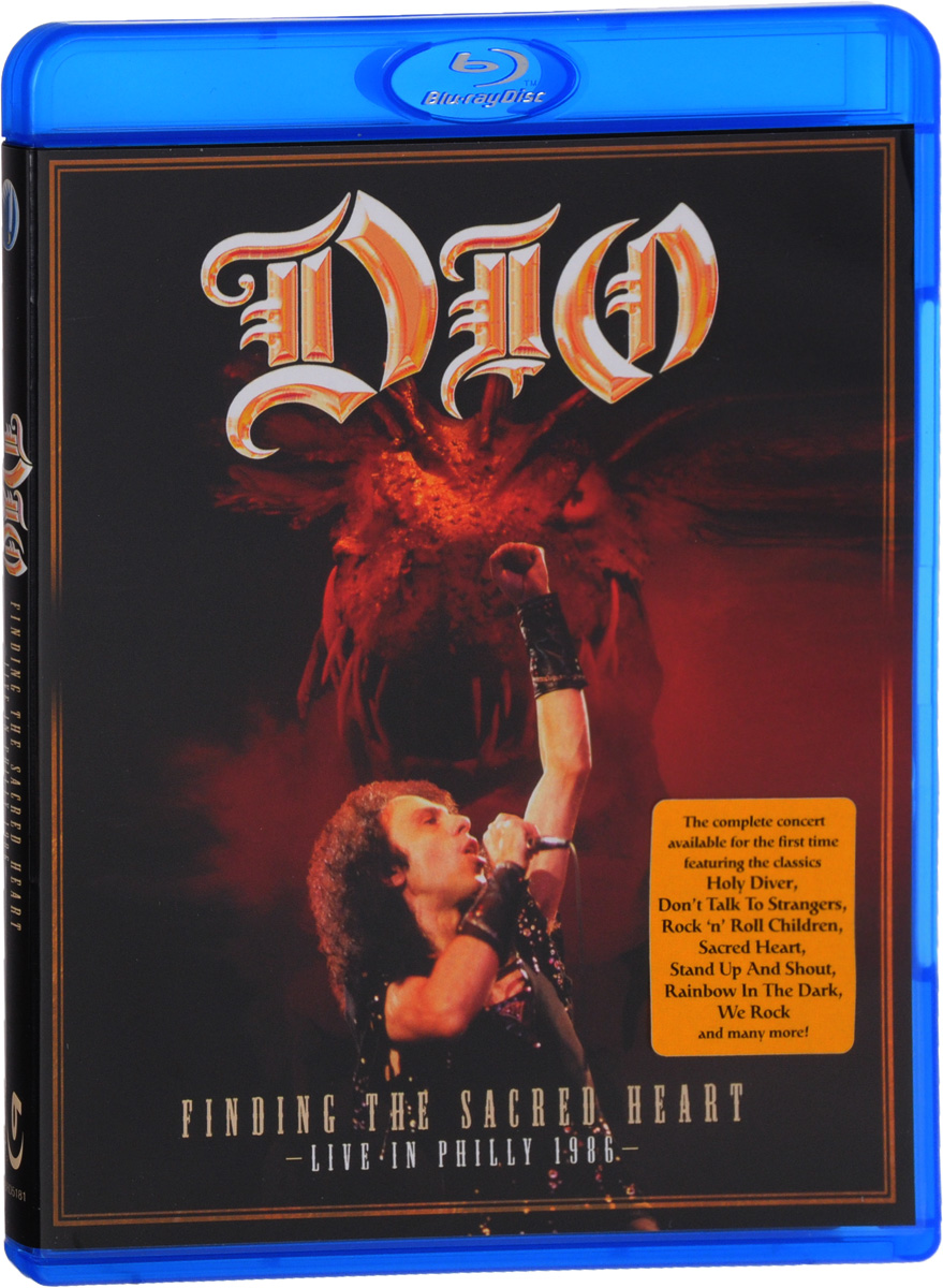 Dio: Finding The Sacred Heart. Live In Philly 1986 finding one s place in the world