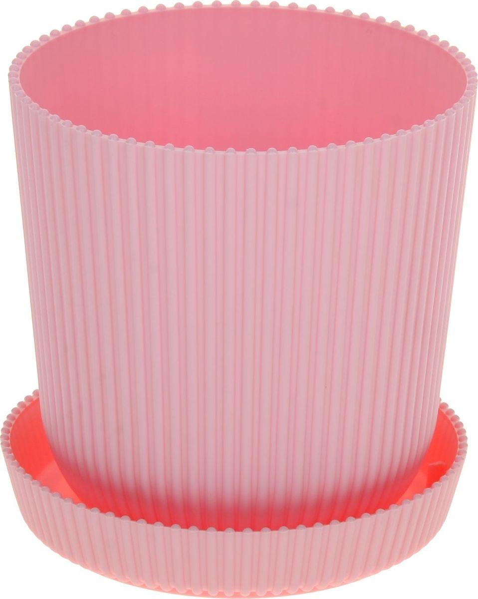 Горшок для цветов ТЕК.А.ТЕК Le Gaufre, с поддоном, цвет: розовый, 1,8 л1098594Любой, даже самый современный и продуманный интерьер будет не завершённым без растений. Они не только очищают воздух и насыщают его кислородом, но и заметно украшают окружающее пространство. Такому полезному &laquo члену семьи&raquoпросто необходимо красивое и функциональное кашпо, оригинальный горшок или необычная ваза! Мы предлагаем - Горшок для цветов с поддоном 1,8 л Le Gaufre, d=13,5 см, цвет розовый!Оптимальный выбор материала &mdash &nbsp пластмасса! Почему мы так считаем? Малый вес. С лёгкостью переносите горшки и кашпо с места на место, ставьте их на столики или полки, подвешивайте под потолок, не беспокоясь о нагрузке. Простота ухода. Пластиковые изделия не нуждаются в специальных условиях хранения. Их&nbsp легко чистить &mdashдостаточно просто сполоснуть тёплой водой. Никаких царапин. Пластиковые кашпо не царапают и не загрязняют поверхности, на которых стоят. Пластик дольше хранит влагу, а значит &mdashрастение реже нуждается в поливе. Пластмасса не пропускает воздух &mdashкорневой системе растения не грозят резкие перепады температур. Огромный выбор форм, декора и расцветок &mdashвы без труда подберёте что-то, что идеально впишется в уже существующий интерьер.Соблюдая нехитрые правила ухода, вы можете заметно продлить срок службы горшков, вазонов и кашпо из пластика: всегда учитывайте размер кроны и корневой системы растения (при разрастании большое растение способно повредить маленький горшок)берегите изделие от воздействия прямых солнечных лучей, чтобы кашпо и горшки не выцветалидержите кашпо и горшки из пластика подальше от нагревающихся поверхностей.Создавайте прекрасные цветочные композиции, выращивайте рассаду или необычные растения, а низкие цены позволят вам не ограничивать себя в выборе.