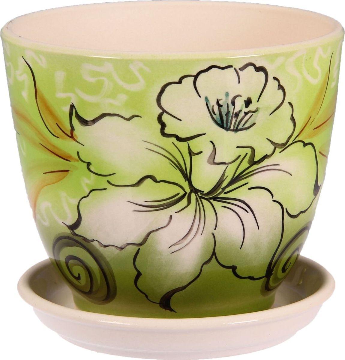 Кашпо Керамика ручной работы Кедр. Нарцисс, 2,2 л1099340Комнатные растения — всеобщие любимцы. Они радуют глаз, насыщают помещение кислородом и украшают пространство. Каждому из них необходим свой удобный и красивый дом. Кашпо из керамики прекрасно подходят для высадки растений: за счёт пластичности глины и разных способов обработки существует великое множество форм и дизайновпористый материал позволяет испаряться лишней влагевоздух, необходимый для дыхания корней, проникает сквозь керамические стенки! #name# позаботится о зелёном питомце, освежит интерьер и подчеркнёт его стиль.