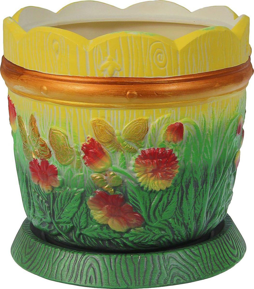Кашпо Керамика ручной работы Поляна, цвет: желтый, зеленый, 14,5 л1105286Комнатные растения — всеобщие любимцы. Они радуют глаз, насыщают помещение кислородом и украшают пространство. Каждому из них необходим свой удобный и красивый дом. Кашпо из керамики прекрасно подходят для высадки растений: за счёт пластичности глины и разных способов обработки существует великое множество форм и дизайновпористый материал позволяет испаряться лишней влагевоздух, необходимый для дыхания корней, проникает сквозь керамические стенки! #name# позаботится о зелёном питомце, освежит интерьер и подчеркнёт его стиль.