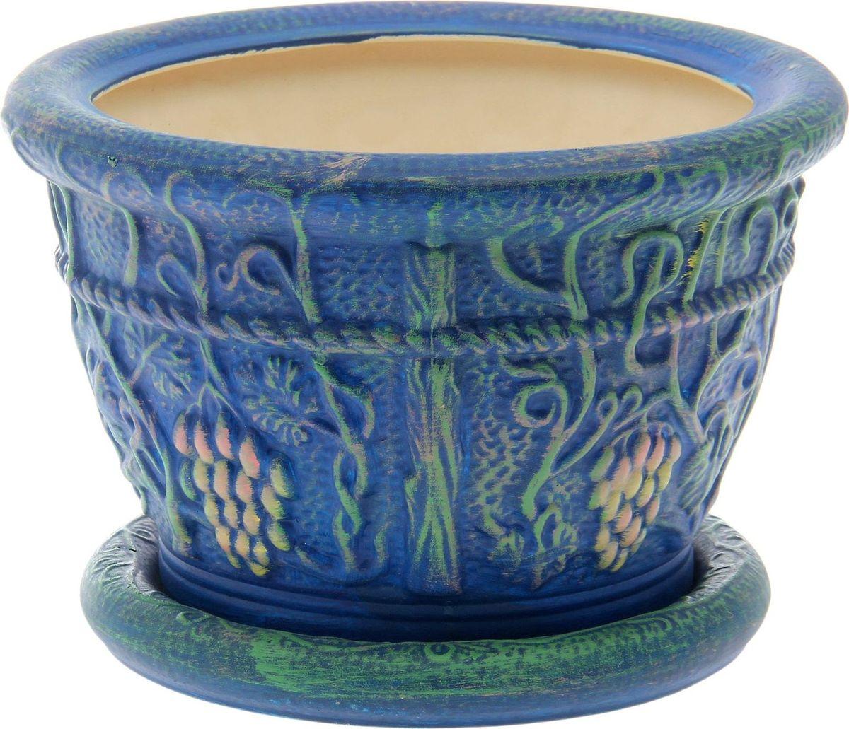 Кашпо Керамика ручной работы Виноград, 11 л1110147Комнатные растения — всеобщие любимцы. Они радуют глаз, насыщают помещение кислородом и украшают пространство. Каждому из них необходим свой удобный и красивый дом. Кашпо из керамики прекрасно подходят для высадки растений: за счет пластичности глины и разных способов обработки существует великое множество форм и дизайнов пористый материал позволяет испаряться лишней влаге воздух, необходимый для дыхания корней, проникает сквозь керамические стенки! позаботится о зеленом питомце, освежит интерьер и подчеркнет его стиль.