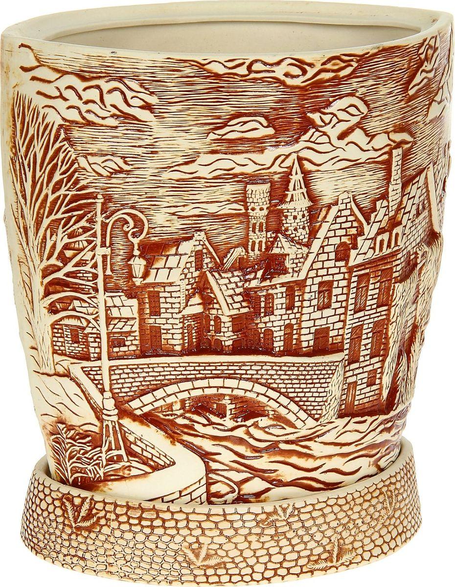 Кашпо Керамика ручной работы Город, цвет: коричневый, 15 л
