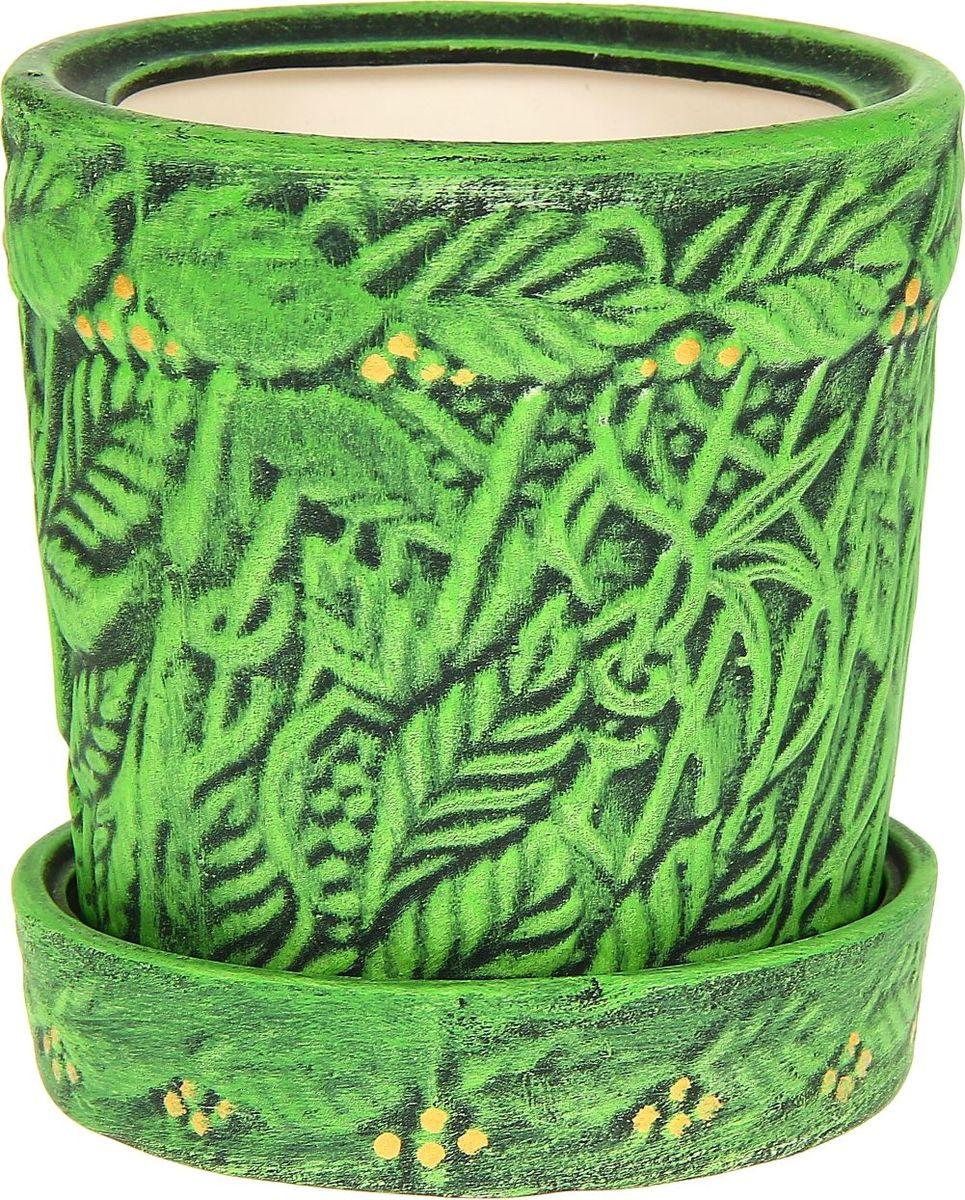 Кашпо Керамика ручной работы Джунгли, 2 л1114265Комнатные растения — всеобщие любимцы. Они радуют глаз, насыщают помещение кислородом и украшают пространство. Каждому из них необходим свой удобный и красивый дом. Кашпо из керамики прекрасно подходят для высадки растений: за счет пластичности глины и разных способов обработки существует великое множество форм и дизайнов пористый материал позволяет испаряться лишней влаге воздух, необходимый для дыхания корней, проникает сквозь керамические стенки! позаботится о зеленом питомце, освежит интерьер и подчеркнет его стиль.