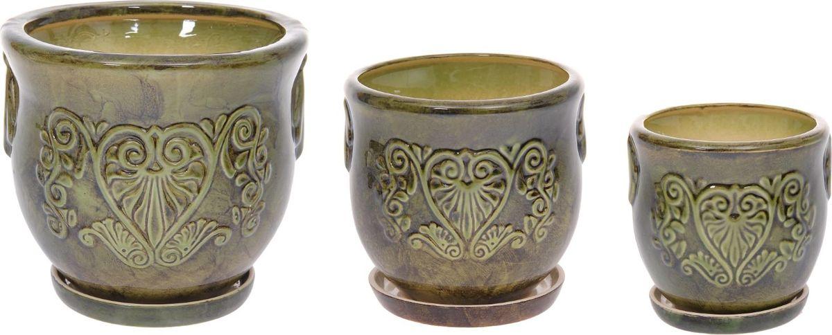 Набор кашпо Сириус, цвет: зеленый, 3 предмета набор кашпо стакан цвет серый 3 предмета