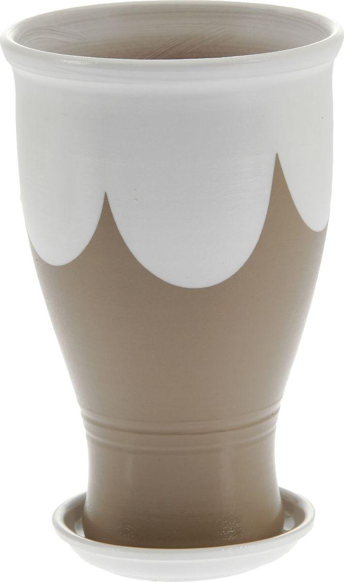 Кашпо Всплеск, цвет: белый, коричневый, 1,64 л1130132