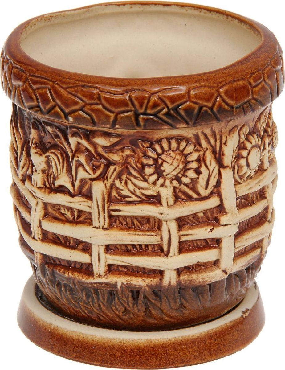 Кашпо Керамика ручной работы Село, 0,6 л1131516Комнатные растения — всеобщие любимцы. Они радуют глаз, насыщают помещение кислородом и украшают пространство. Каждому из них необходим свой удобный и красивый дом. Кашпо из керамики прекрасно подходят для высадки растений: за счёт пластичности глины и разных способов обработки существует великое множество форм и дизайновпористый материал позволяет испаряться лишней влагевоздух, необходимый для дыхания корней, проникает сквозь керамические стенки! #name# позаботится о зелёном питомце, освежит интерьер и подчеркнёт его стиль.