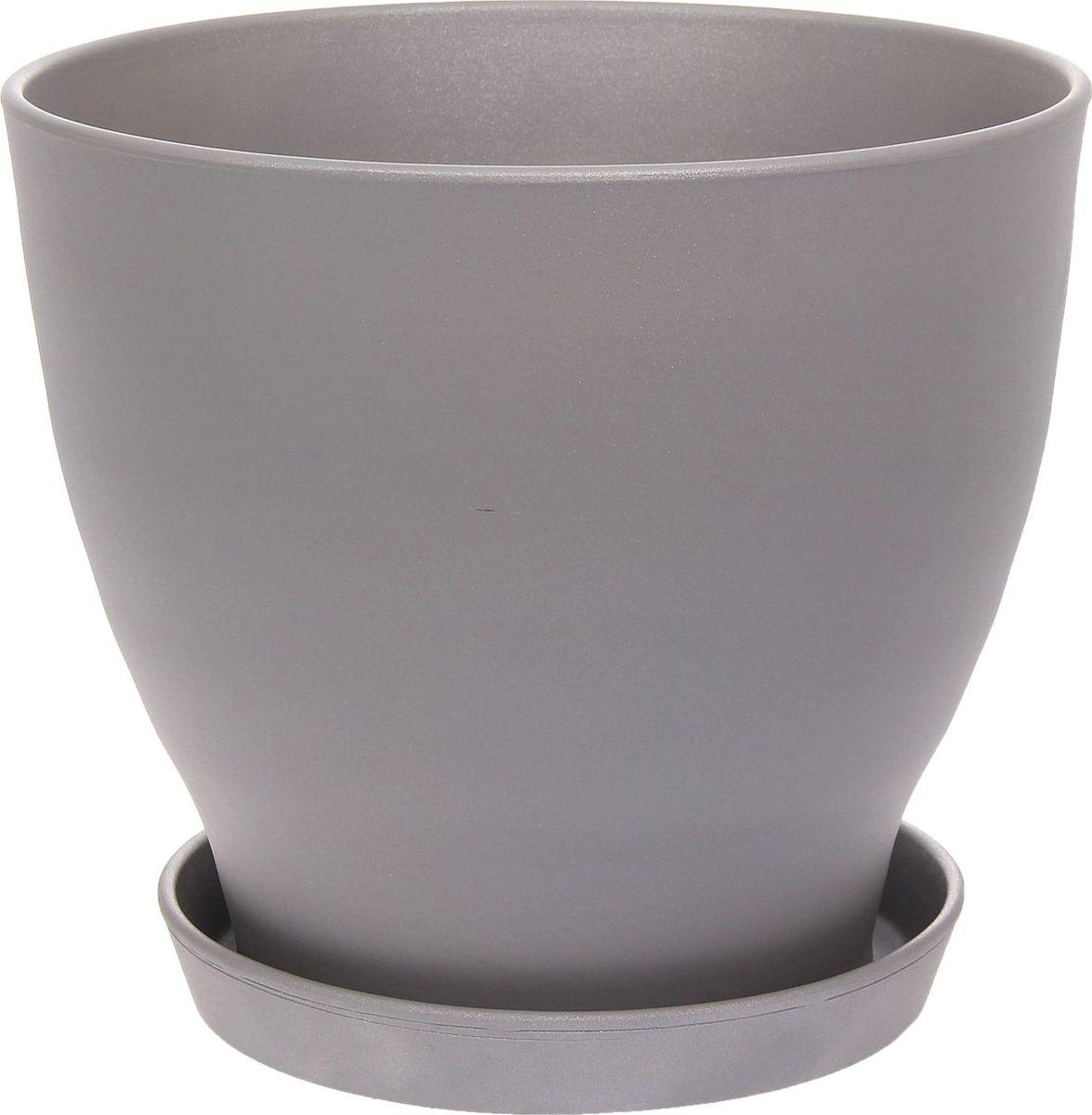 Кашпо Керамика ручной работы Ксения, цвет: серый, 15 л1134122Кашпо серии «Каменный цветок» выполнено из белой глины методом формовки и покрыто лаком. Керамическая ёмкость имеет объём, оптимальный для создания наилучших условий развития большинства растений.Устойчивый глубокий поддон защитит поверхность стола или подставки от жидкости.Благодаря строгим стандартам производства изделия отличаются правильной формой, отсутствием дефектов, имеют достаточную тяжесть для надёжной фиксации конструкции.Окраска моделей не восприимчива к прямым солнечным лучам, а в цветовой гамме преобладают яркие и насыщенные оттенки.Красота, удобство и долговечность кашпо серии «Каменный цветок» порадует любителей высококачественных аксессуаров для комнатных растений.