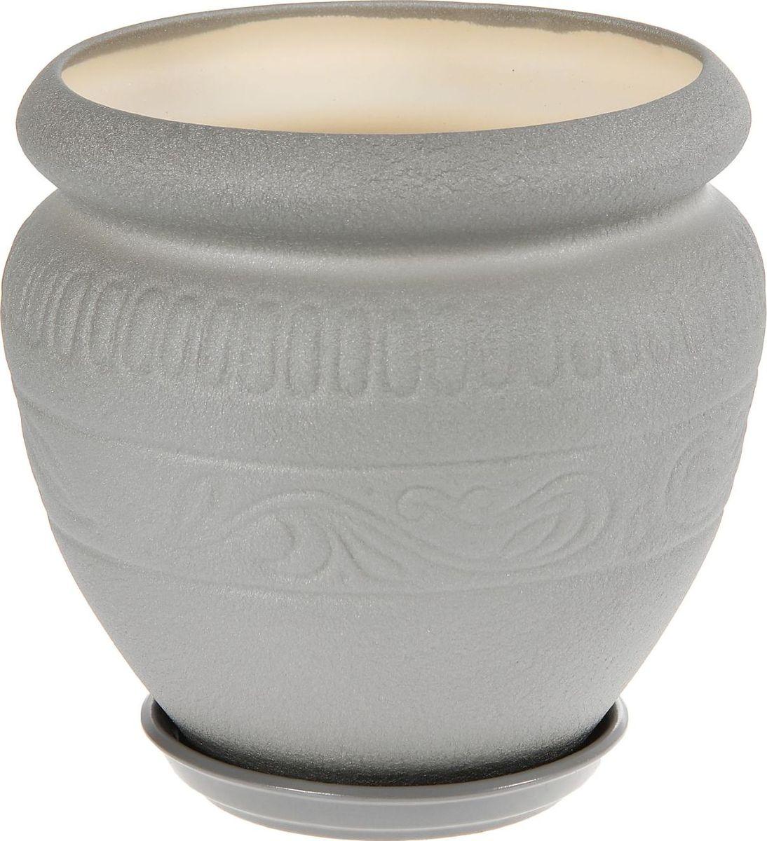 Кашпо Керамика ручной работы Амфора, цвет: серебристый, 7,5 л1136881Комнатные растения — всеобщие любимцы. Они радуют глаз, насыщают помещение кислородом и украшают пространство. Каждому из них необходим свой удобный и красивый дом. Кашпо из керамики прекрасно подходят для высадки растений: за счёт пластичности глины и разных способов обработки существует великое множество форм и дизайновпористый материал позволяет испаряться лишней влагевоздух, необходимый для дыхания корней, проникает сквозь керамические стенки! #name# позаботится о зелёном питомце, освежит интерьер и подчеркнёт его стиль.