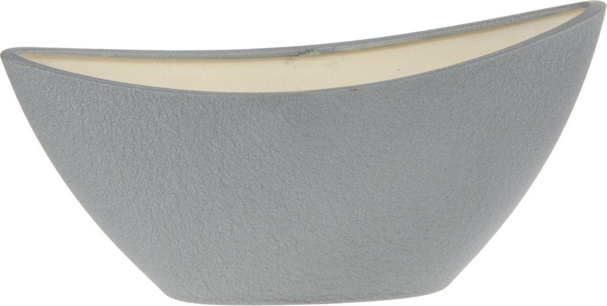 Кашпо Керамика ручной работы Лодочка, цвет: серебристый, 2,5 л1136889Декоративное кашпо, выполненное из высококачественной керамики, предназначено для посадки декоративных растений и станет прекрасным украшением для дома. Пористый материал позволяет испаряться лишней влаге, а воздух, необходимый для дыхания корней, проникает сквозь керамические стенки. Такое кашпо украсит окружающее пространство и подчеркнет его оригинальный стиль.