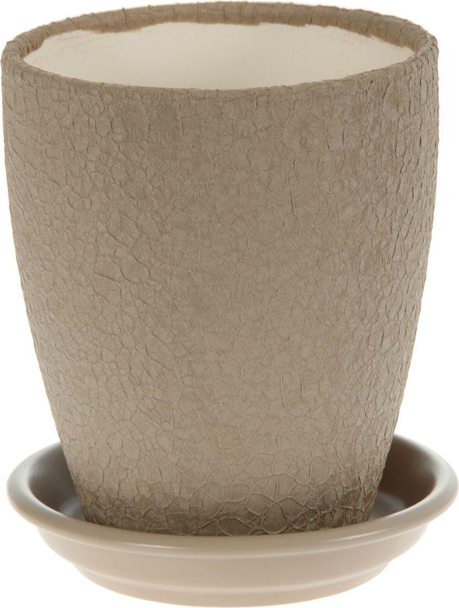 Кашпо Керамика ручной работы Мари, для орхидеи, цвет: капучино, 1,3 л1136896Комнатные растения - всеобщие любимцы. Они радуют глаз, насыщают помещение кислородом и украшают пространство. Каждому из них необходим свой удобный и красивый дом. Кашпо из керамики прекрасно подходят для высадки растений:пористый материал позволяет испаряться лишней влаге;воздух, необходимый для дыхания корней, проникает сквозь керамические стенки. Кашпо для орхидеи Мари позаботится о зеленом питомце, освежит интерьер и подчеркнет его стиль.