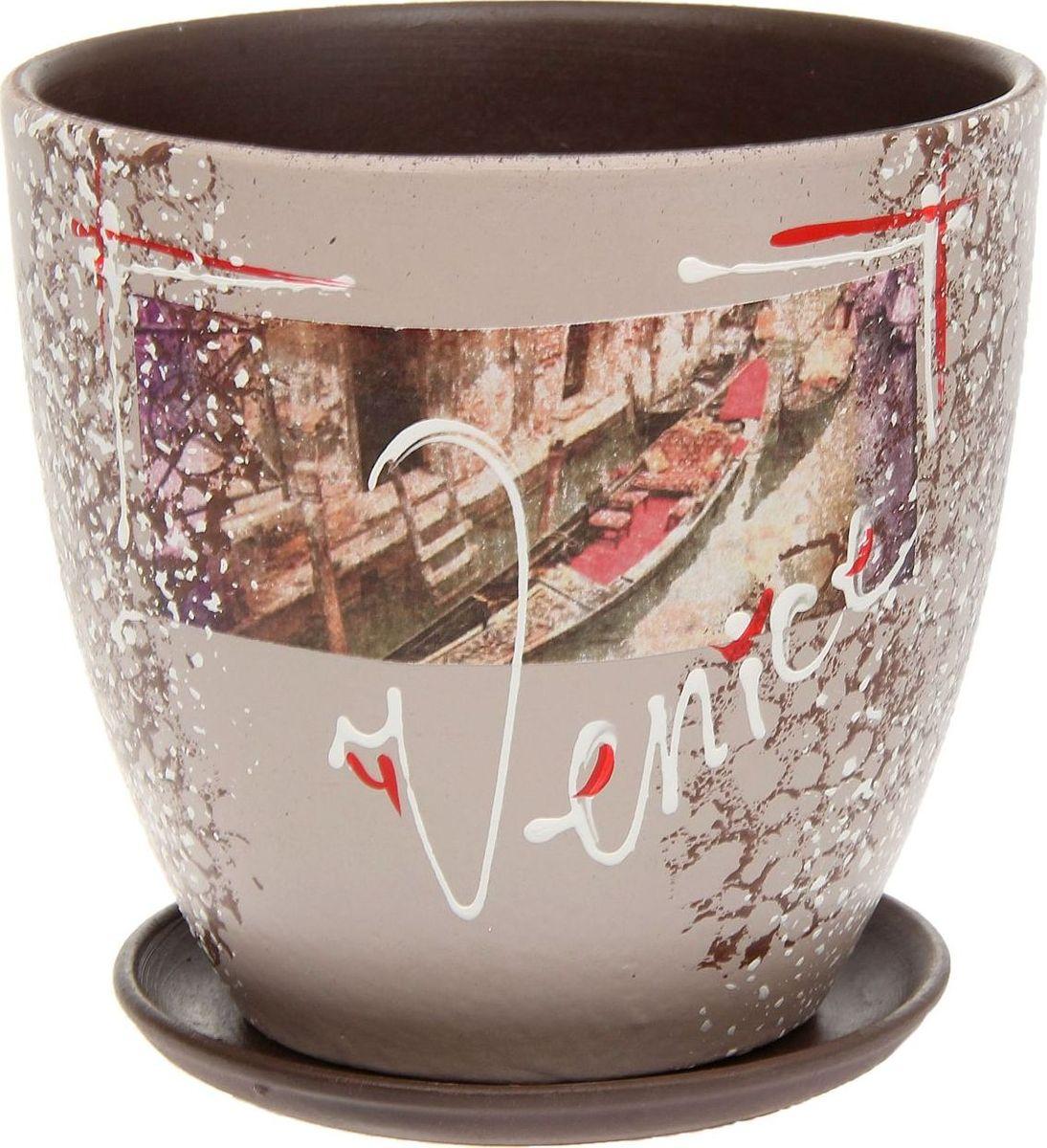 Кашпо Венеция, 1,1 л1138545Комнатные растения — всеобщие любимцы. Они радуют глаз, насыщают помещение кислородом и украшают пространство. Каждому из них необходим свой удобный и красивый дом. Кашпо из керамики прекрасно подходят для высадки растений: за счёт пластичности глины и разных способов обработки существует великое множество форм и дизайновпористый материал позволяет испаряться лишней влагевоздух, необходимый для дыхания корней, проникает сквозь керамические стенки! #name# позаботится о зелёном питомце, освежит интерьер и подчеркнёт его стиль.