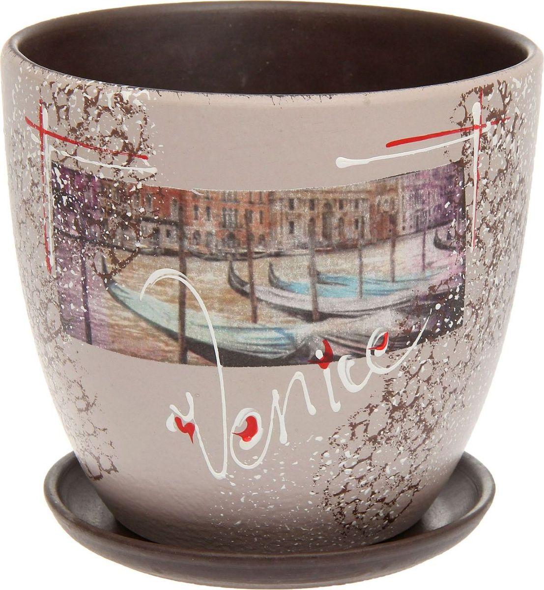 Кашпо Венеция, 2,6 л1138546Комнатные растения — всеобщие любимцы. Они радуют глаз, насыщают помещение кислородом и украшают пространство. Каждому из них необходим свой удобный и красивый дом. Кашпо из керамики прекрасно подходят для высадки растений: за счёт пластичности глины и разных способов обработки существует великое множество форм и дизайновпористый материал позволяет испаряться лишней влагевоздух, необходимый для дыхания корней, проникает сквозь керамические стенки! #name# позаботится о зелёном питомце, освежит интерьер и подчеркнёт его стиль.