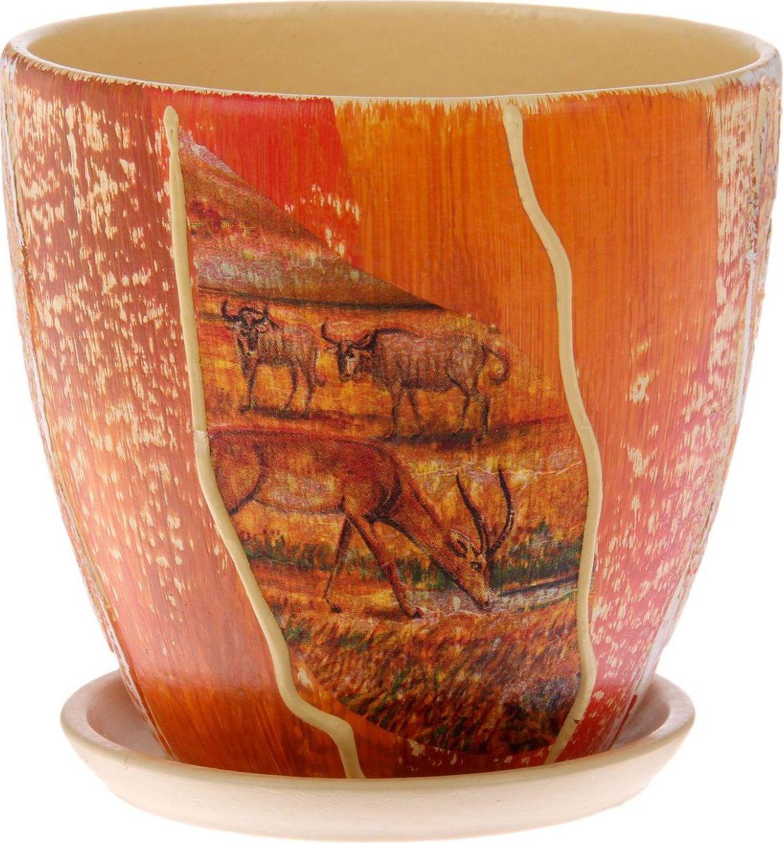 Кашпо Жара, 0,8 л1138585Комнатные растения — всеобщие любимцы. Они радуют глаз, насыщают помещение кислородом и украшают пространство. Каждому из них необходим свой удобный и красивый дом. Кашпо из керамики прекрасно подходят для высадки растений: за счёт пластичности глины и разных способов обработки существует великое множество форм и дизайновпористый материал позволяет испаряться лишней влагевоздух, необходимый для дыхания корней, проникает сквозь керамические стенки! #name# позаботится о зелёном питомце, освежит интерьер и подчеркнёт его стиль.
