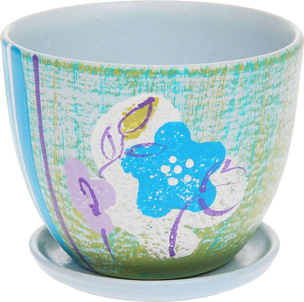 Кашпо Загадка, цвет: голубой, 0,6 л1138588Комнатные растения — всеобщие любимцы. Они радуют глаз, насыщают помещение кислородом и украшают пространство. Каждому из них необходим свой удобный и красивый дом. Кашпо из керамики прекрасно подходят для высадки растений: за счет пластичности глины и разных способов обработки существует великое множество форм и дизайнов пористый материал позволяет испаряться лишней влаге воздух, необходимый для дыхания корней, проникает сквозь керамические стенки! позаботится о зеленом питомце, освежит интерьер и подчеркнет его стиль.