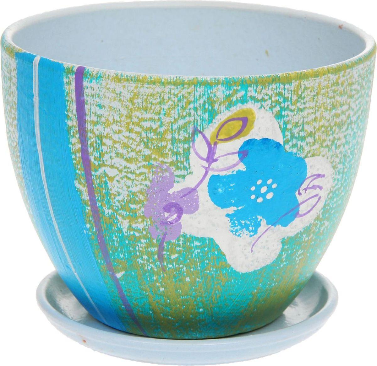 Кашпо Загадка, цвет: голубой, 1,1 л1138589Комнатные растения — всеобщие любимцы. Они радуют глаз, насыщают помещение кислородом и украшают пространство. Каждому из них необходим свой удобный и красивый дом. Кашпо из керамики прекрасно подходят для высадки растений: за счет пластичности глины и разных способов обработки существует великое множество форм и дизайнов пористый материал позволяет испаряться лишней влаге воздух, необходимый для дыхания корней, проникает сквозь керамические стенки! позаботится о зеленом питомце, освежит интерьер и подчеркнет его стиль.