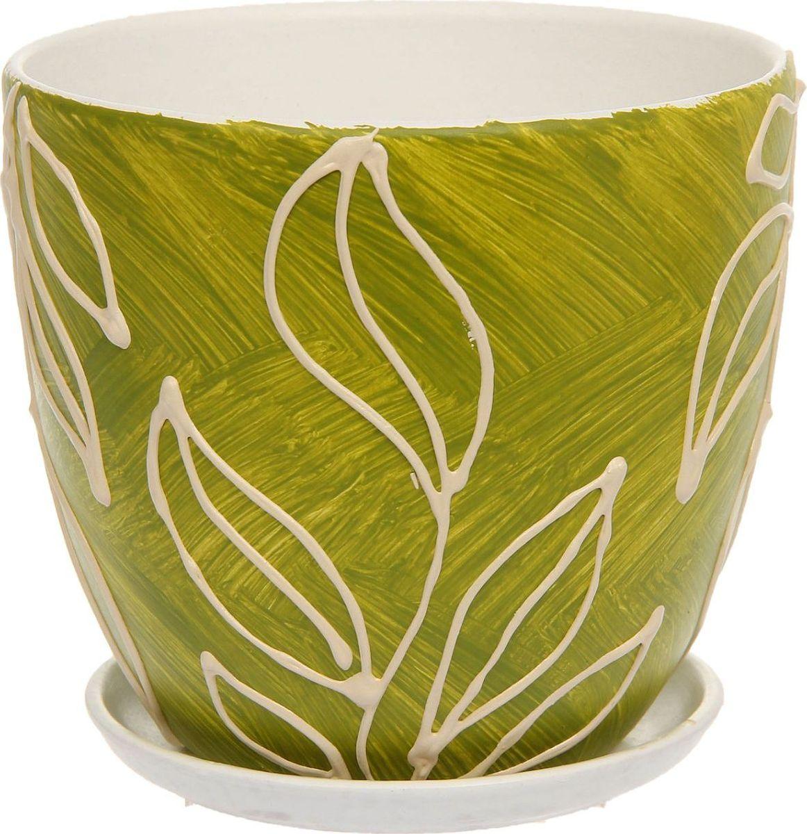 Кашпо Оливки, 1,1 л1138660Комнатные растения — всеобщие любимцы. Они радуют глаз, насыщают помещение кислородом и украшают пространство. Каждому из них необходим свой удобный и красивый дом. Кашпо из керамики прекрасно подходят для высадки растений: за счёт пластичности глины и разных способов обработки существует великое множество форм и дизайновпористый материал позволяет испаряться лишней влагевоздух, необходимый для дыхания корней, проникает сквозь керамические стенки! #name# позаботится о зелёном питомце, освежит интерьер и подчеркнёт его стиль.