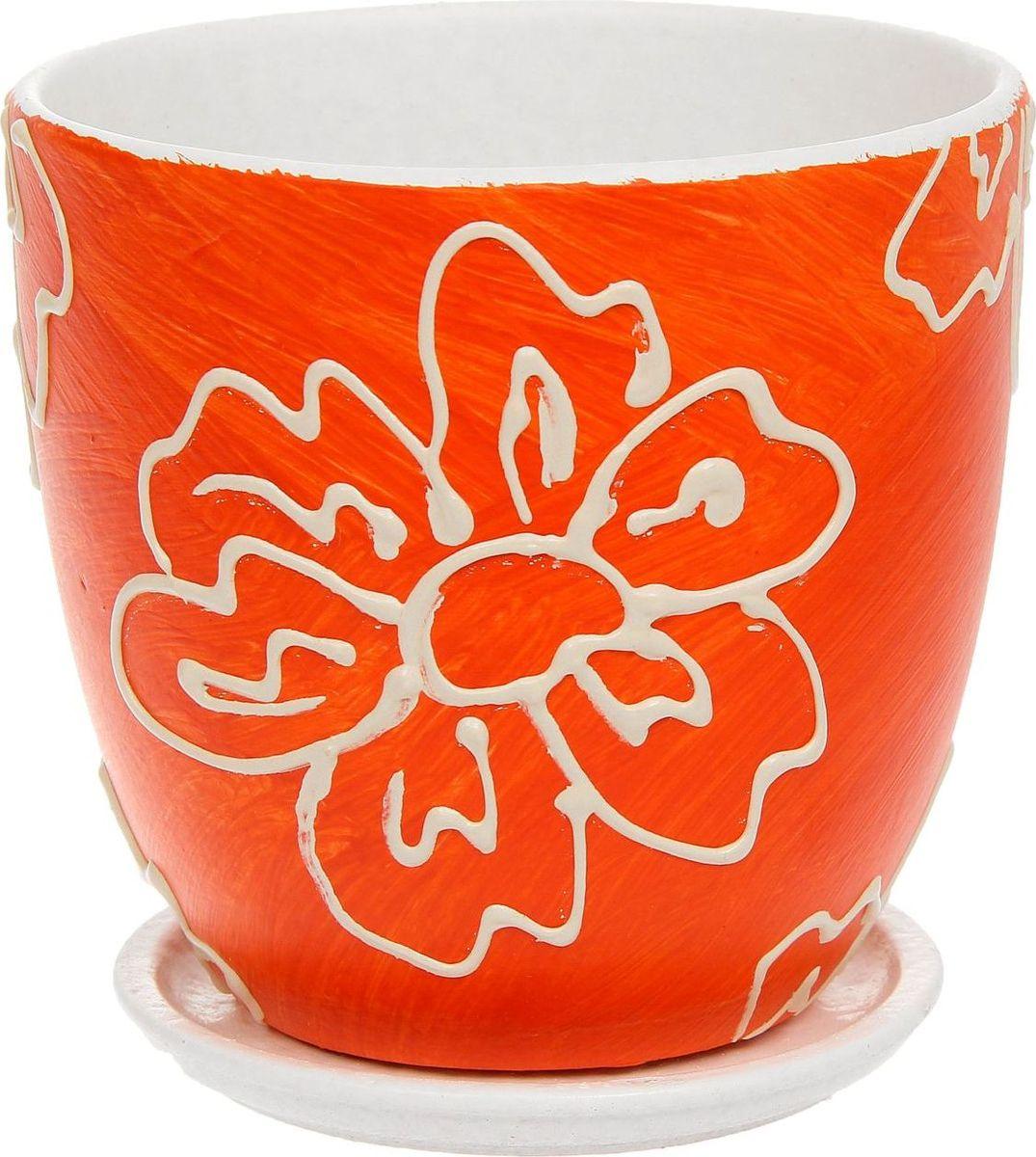 Кашпо Оранж, 0,8 л1138662Комнатные растения — всеобщие любимцы. Они радуют глаз, насыщают помещение кислородом и украшают пространство. Каждому из них необходим свой удобный и красивый дом. Кашпо из керамики прекрасно подходят для высадки растений: за счет пластичности глины и разных способов обработки существует великое множество форм и дизайнов пористый материал позволяет испаряться лишней влаге воздух, необходимый для дыхания корней, проникает сквозь керамические стенки! позаботится о зеленом питомце, освежит интерьер и подчеркнет его стиль.