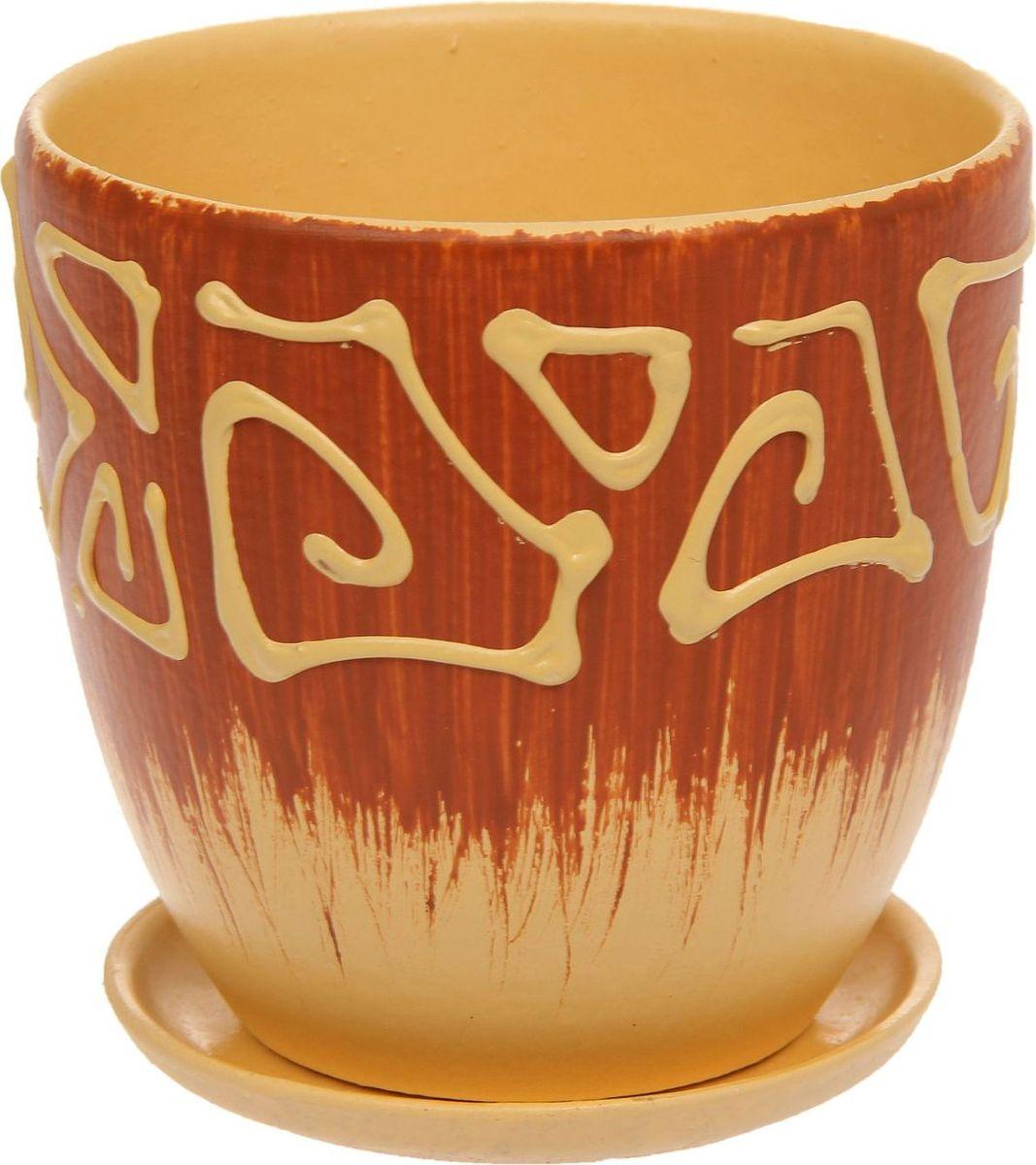 Кашпо Этно, цвет: желтый, 0,8 л1138747Комнатные растения — всеобщие любимцы. Они радуют глаз, насыщают помещение кислородом и украшают пространство. Каждому из них необходим свой удобный и красивый дом. Кашпо из керамики прекрасно подходят для высадки растений: за счёт пластичности глины и разных способов обработки существует великое множество форм и дизайновпористый материал позволяет испаряться лишней влагевоздух, необходимый для дыхания корней, проникает сквозь керамические стенки! #name# позаботится о зелёном питомце, освежит интерьер и подчеркнёт его стиль.