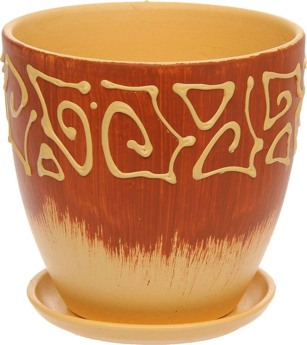 Кашпо Этно, цвет: желтый, 1,1 л1138748Комнатные растения — всеобщие любимцы. Они радуют глаз, насыщают помещение кислородом и украшают пространство. Каждому из них необходим свой удобный и красивый дом. Кашпо из керамики прекрасно подходят для высадки растений: за счёт пластичности глины и разных способов обработки существует великое множество форм и дизайновпористый материал позволяет испаряться лишней влагевоздух, необходимый для дыхания корней, проникает сквозь керамические стенки! #name# позаботится о зелёном питомце, освежит интерьер и подчеркнёт его стиль.