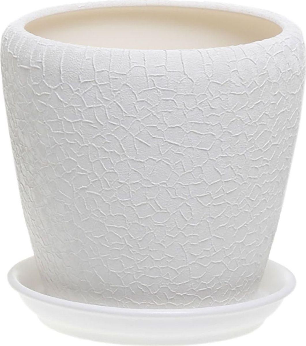 Кашпо Керамика ручной работы Грация, цвет: белый, 2,3 л1158454Комнатные растения - всеобщие любимцы. Они радуют глаз, насыщают помещение кислородом и украшают пространство. Каждому из них необходим свой удобный и красивый дом. Кашпо Грация из керамики прекрасно подходят для высадки растений: пористый материал позволяет испаряться лишней влаге, а воздух, необходимый для дыхания корней, проникает сквозь керамические стенки.Кашпо Грация позаботится о зеленом питомце, освежит интерьер и подчеркнет его стиль.