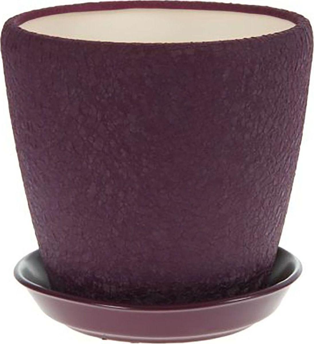 Кашпо Керамика ручной работы Грация, цвет: фиолетовый, 4,5 л