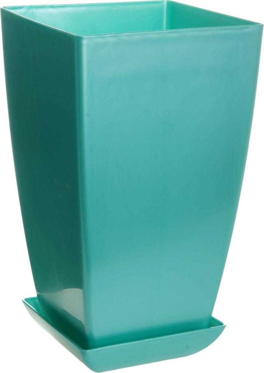 Горшок для цветов Мегапласт Квадрат, с поддоном, цвет: бирюзовый перламутр, 10 л780719Любой, даже самый современный и продуманный интерьер будет не завершенным без растений. Они не только очищают воздух и насыщают его кислородом, но и заметно украшают окружающее пространство. Такому полезному члену семьи просто необходимо красивое и функциональное кашпо, оригинальный горшок или необычная ваза! Мы предлагаем - Горшок для цветов с поддоном, 20х20 см Квадрат 10 л, цвет бирюзовый перламутр! Оптимальный выбор материала - это пластмасса! Почему мы так считаем? Малый вес. С легкостью переносите горшки и кашпо с места на место, ставьте их на столики или полки, подвешивайте под потолок, не беспокоясь о нагрузке. Простота ухода. Пластиковые изделия не нуждаются в специальных условиях хранения. Их легко чистить достаточно просто сполоснуть теплой водой. Никаких царапин. Пластиковые кашпо не царапают и не загрязняют поверхности, на которых стоят. Пластик дольше хранит влагу, а значит растение реже нуждается в поливе. Пластмасса не пропускает воздух корневой системе растения не грозят резкие перепады температур. Огромный выбор форм, декора и расцветок вы без труда подберете что-то, что идеально впишется в уже существующий интерьер. Соблюдая нехитрые правила ухода, вы можете заметно продлить срок службы горшков, вазонов и кашпо из пластика: всегда учитывайте размер кроны и корневой системы растения (при разрастании большое растение способно повредить маленький горшок) берегите изделие от воздействия прямых солнечных лучей, чтобы кашпо и горшки не выцветали держите кашпо и горшки из пластика подальше от нагревающихся поверхностей. Создавайте прекрасные цветочные композиции, выращивайте рассаду или необычные растения, а низкие цены позволят вам не ограничивать себя в выборе.