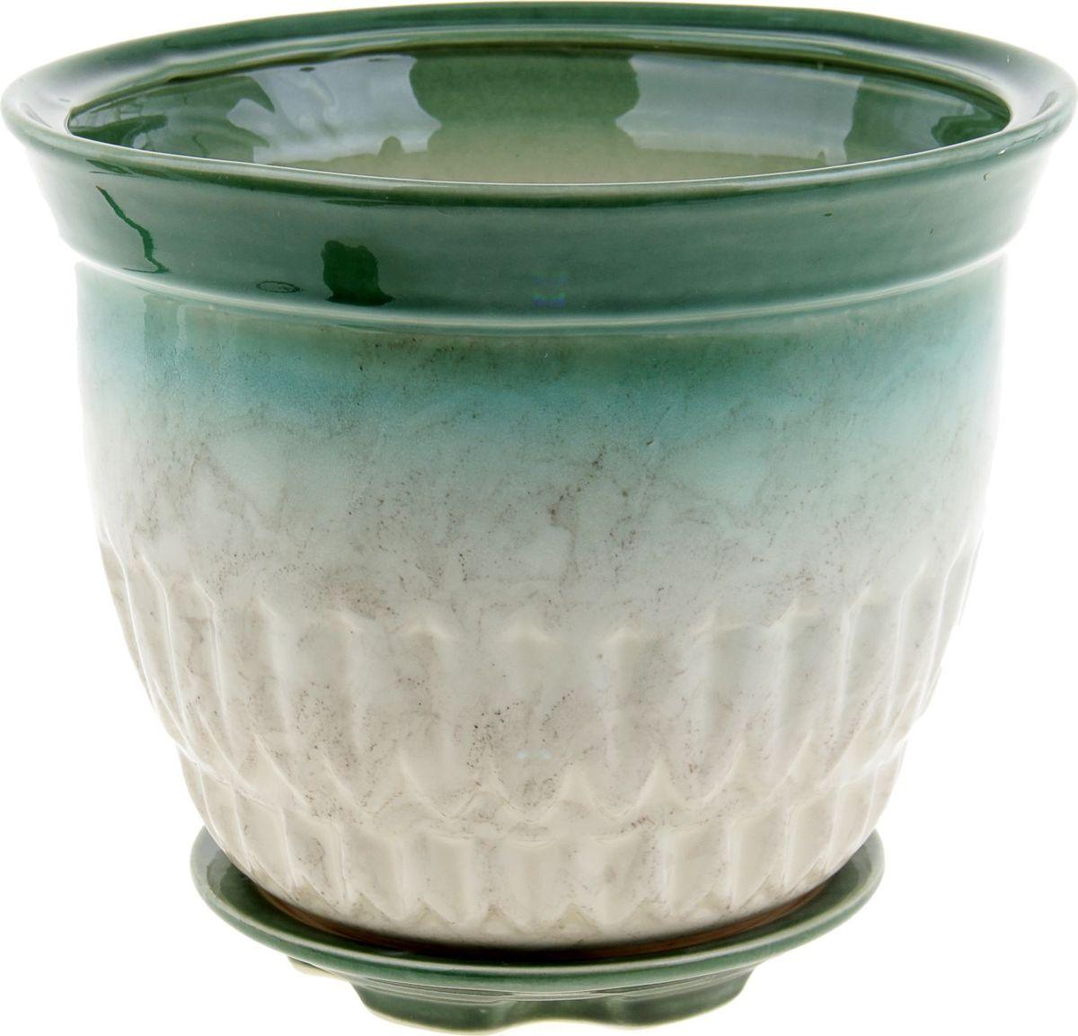 Кашпо Балеро, цвет: белый, зеленый, 4,3 л838531