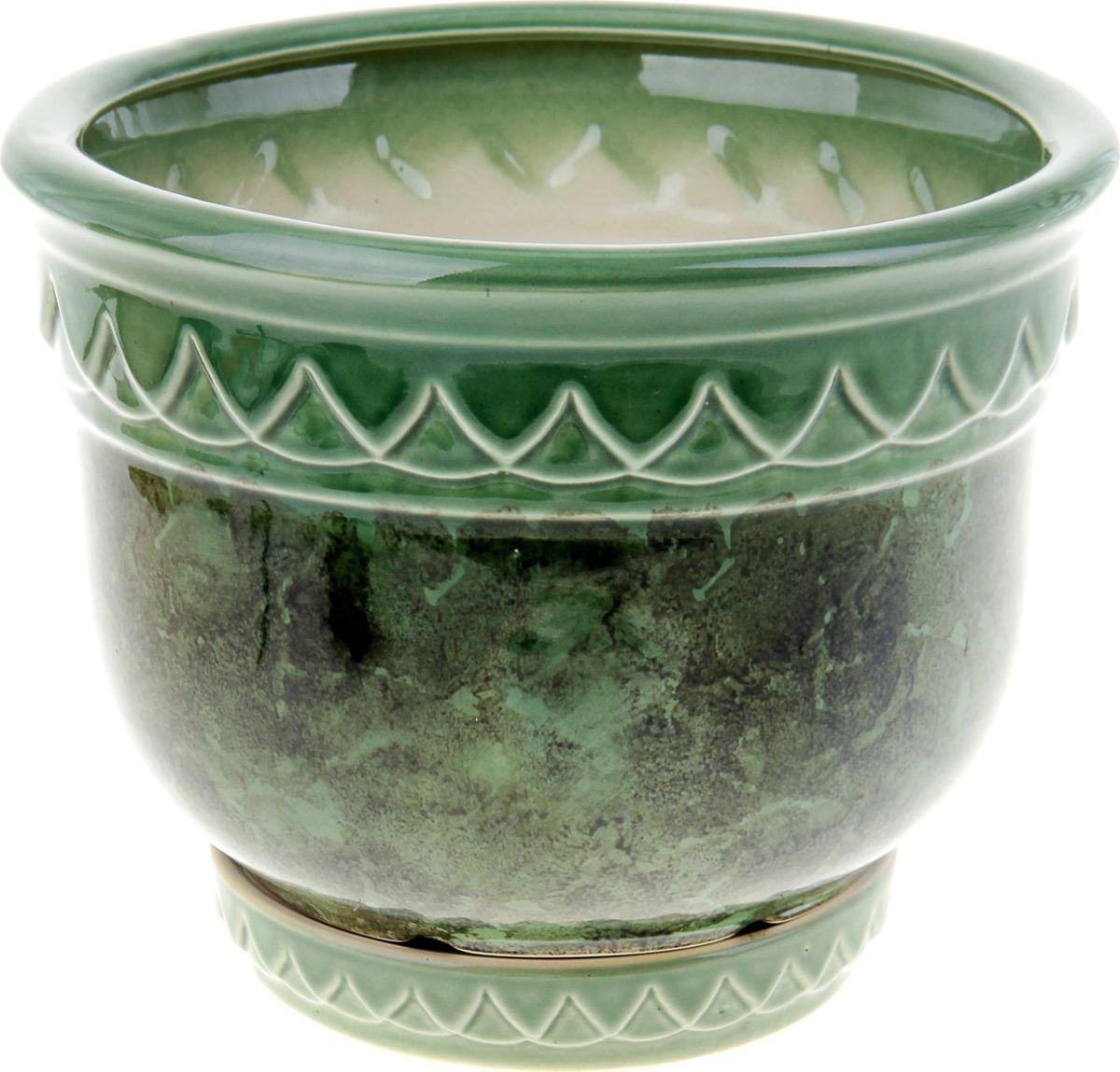 Кашпо Бриз, цвет: зеленый, 4 л838546Комнатные растения — всеобщие любимцы. Они радуют глаз, насыщают помещение кислородом и украшают пространство. Каждому из них необходим свой удобный и красивый дом. Кашпо из керамики прекрасно подходят для высадки растений: за счёт пластичности глины и разных способов обработки существует великое множество форм и дизайновпористый материал позволяет испаряться лишней влагевоздух, необходимый для дыхания корней, проникает сквозь керамические стенки! #name# позаботится о зелёном питомце, освежит интерьер и подчеркнёт его стиль.
