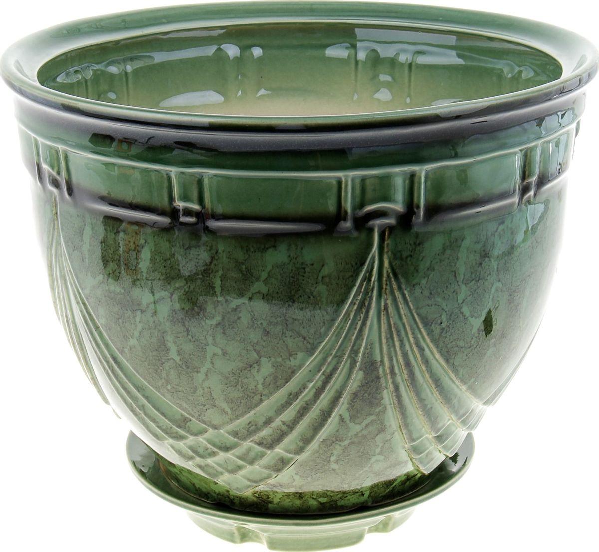 Кашпо Мирида, цвет: зеленый, 10 л838612Комнатные растения — всеобщие любимцы. Они радуют глаз, насыщают помещение кислородом и украшают пространство. Каждому из них необходим свой удобный и красивый дом. Кашпо из керамики прекрасно подходят для высадки растений: за счёт пластичности глины и разных способов обработки существует великое множество форм и дизайновпористый материал позволяет испаряться лишней влагевоздух, необходимый для дыхания корней, проникает сквозь керамические стенки! #name# позаботится о зелёном питомце, освежит интерьер и подчеркнёт его стиль.