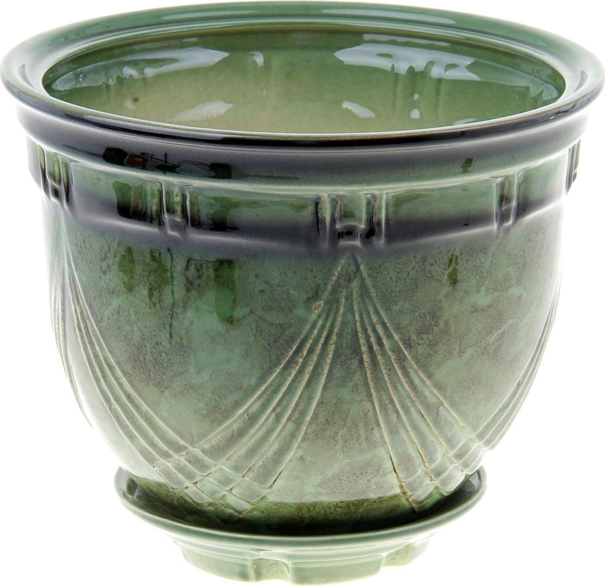 Кашпо Мирида, цвет: зеленый, 5 л838613Комнатные растения — всеобщие любимцы. Они радуют глаз, насыщают помещение кислородом и украшают пространство. Каждому из них необходим свой удобный и красивый дом. Кашпо из керамики прекрасно подходят для высадки растений: за счёт пластичности глины и разных способов обработки существует великое множество форм и дизайновпористый материал позволяет испаряться лишней влагевоздух, необходимый для дыхания корней, проникает сквозь керамические стенки! #name# позаботится о зелёном питомце, освежит интерьер и подчеркнёт его стиль.