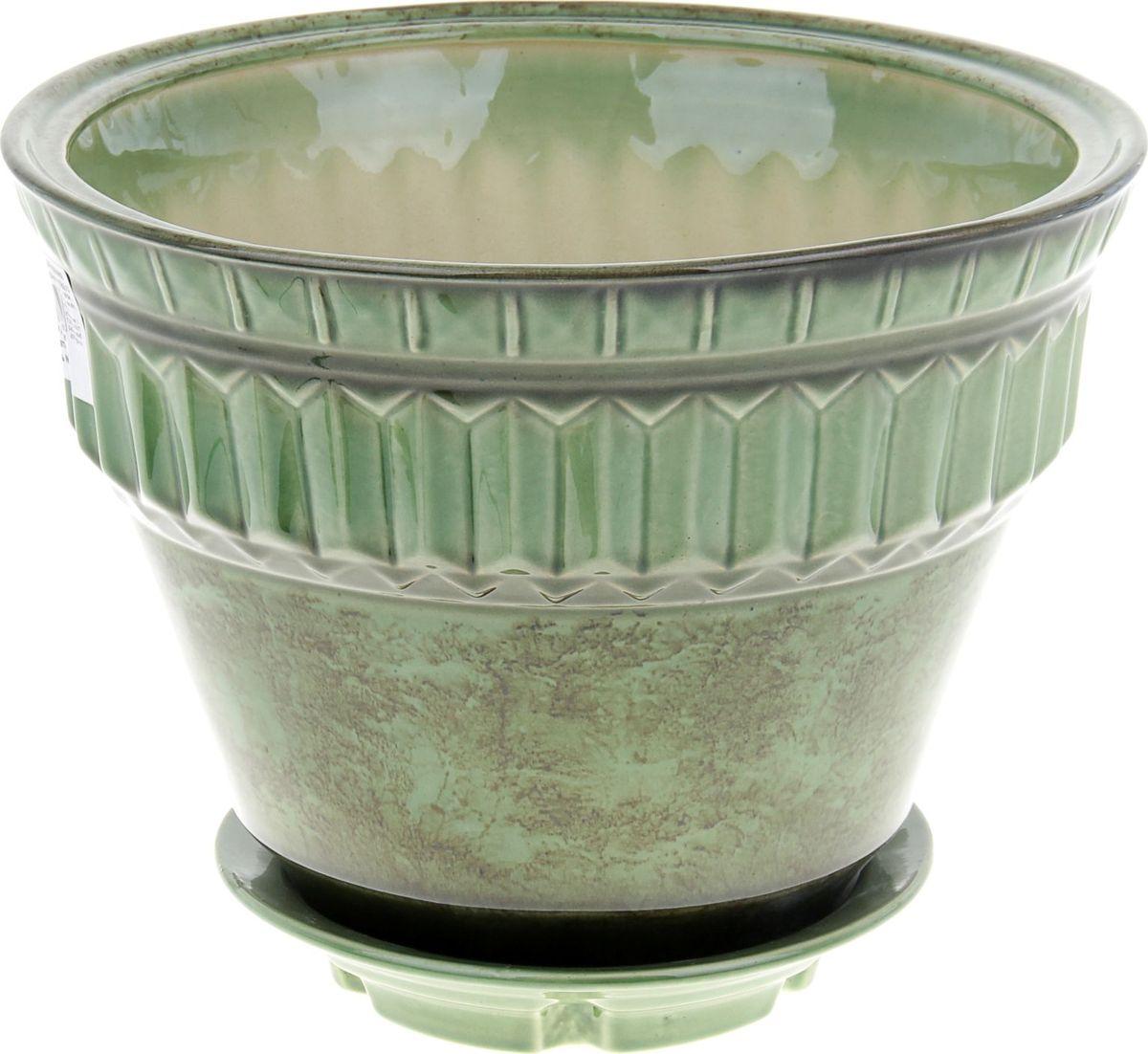 Кашпо Стиль, цвет: зеленый, 10 л838634