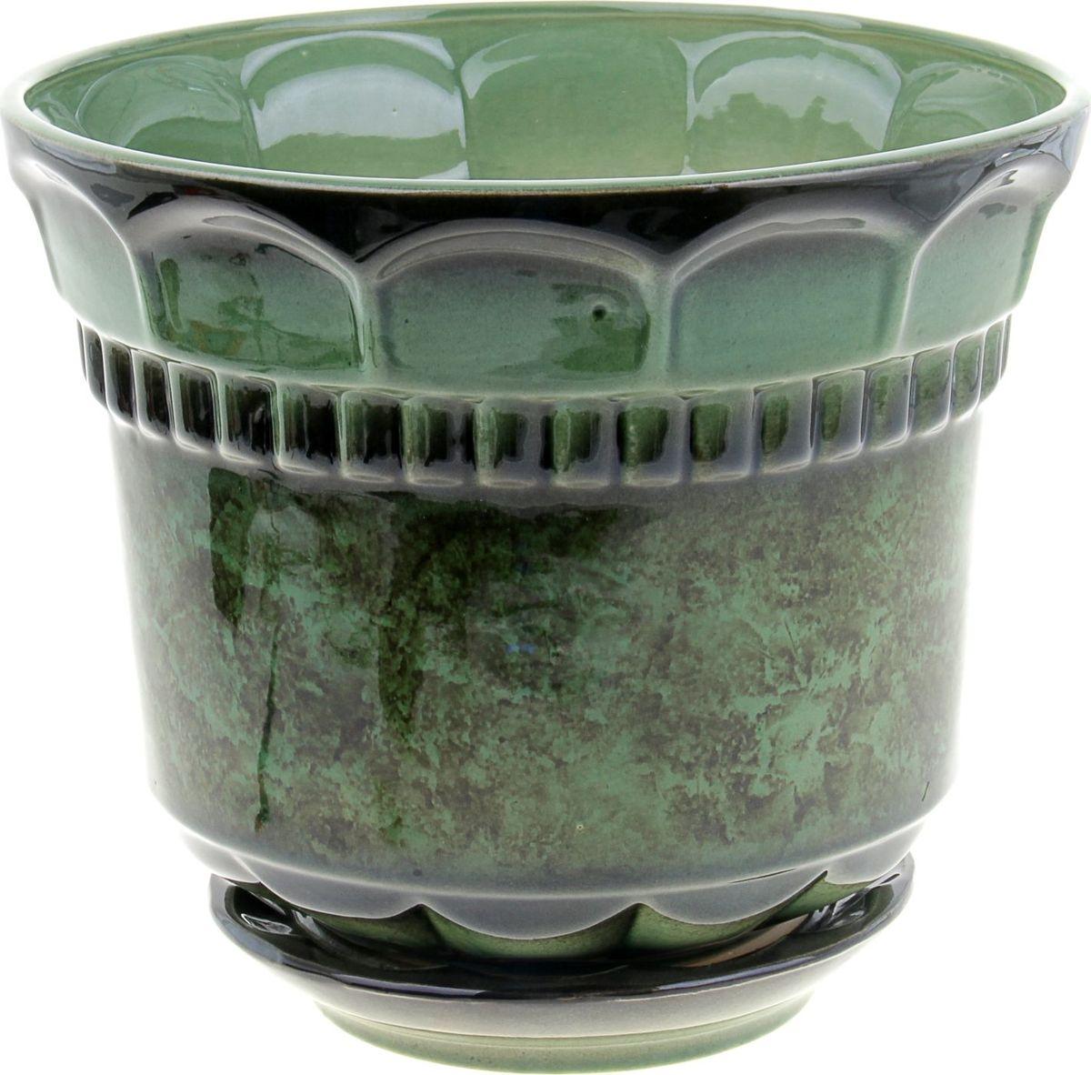 Кашпо Фиеста, цвет: зеленый, 10 л840523Комнатные растения — всеобщие любимцы. Они радуют глаз, насыщают помещение кислородом и украшают пространство. Каждому из них необходим свой удобный и красивый дом. Кашпо из керамики прекрасно подходят для высадки растений: за счет пластичности глины и разных способов обработки существует великое множество форм и дизайнов пористый материал позволяет испаряться лишней влаге воздух, необходимый для дыхания корней, проникает сквозь керамические стенки! позаботится о зеленом питомце, освежит интерьер и подчеркнет его стиль.