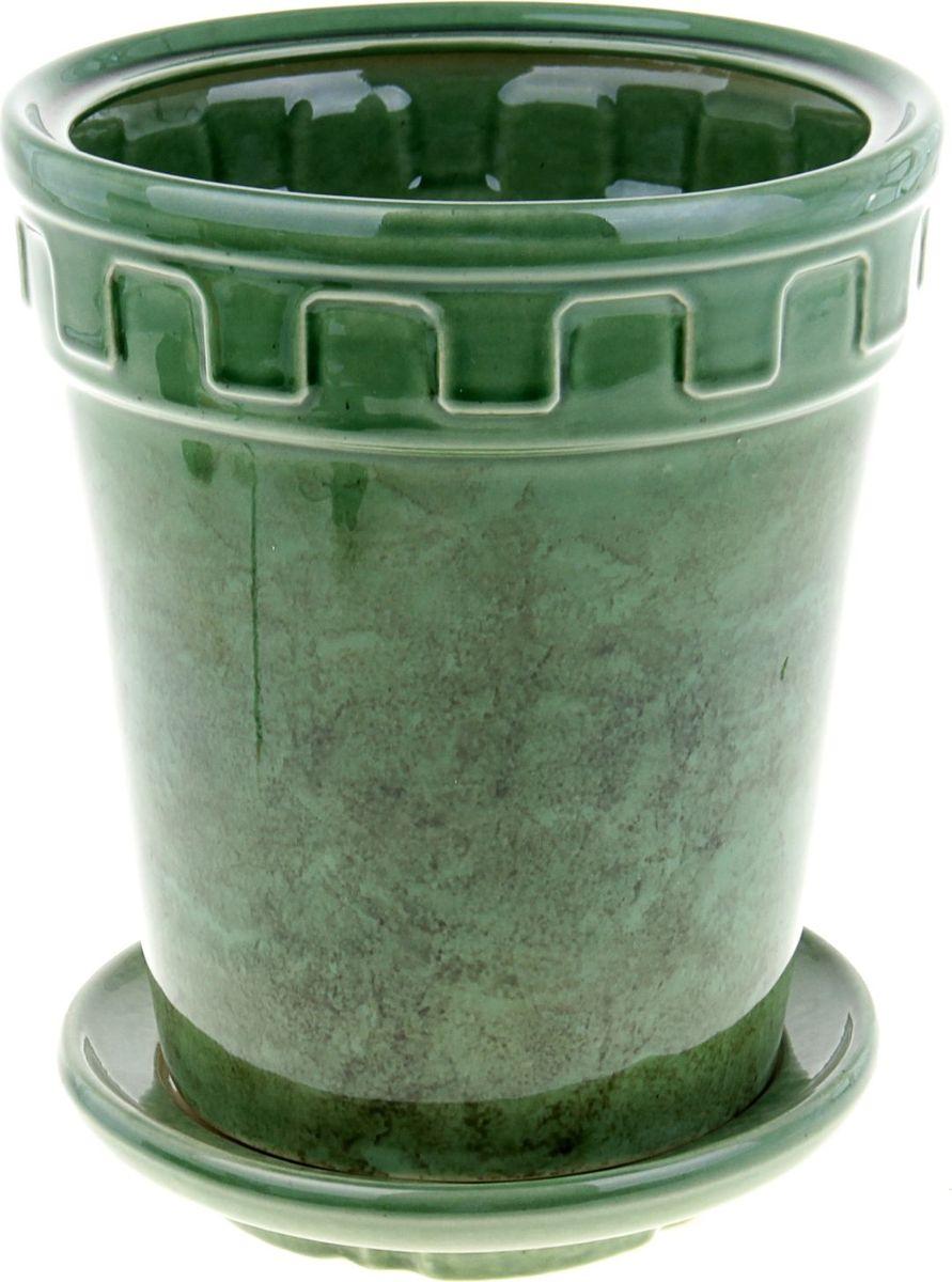 Кашпо Альфа, цвет: зеленый, 3,6 л840572Комнатные растения — всеобщие любимцы. Они радуют глаз, насыщают помещение кислородом и украшают пространство. Каждому из них необходим свой удобный и красивый дом. Кашпо из керамики прекрасно подходят для высадки растений: за счёт пластичности глины и разных способов обработки существует великое множество форм и дизайновпористый материал позволяет испаряться лишней влагевоздух, необходимый для дыхания корней, проникает сквозь керамические стенки! #name# позаботится о зелёном питомце, освежит интерьер и подчеркнёт его стиль.