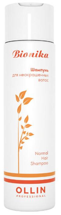 Ollin Professional BioNika Non-colored Hair Shampoo Шампунь для неокрашенных волос, 250 мл390480Шампунь эффективно очищает волосы и кожу головы от загрязнения и стайлинга. В состав шампуня входит уникальный компонент – экстракт конского каштана. Содержащиеся в нем питательные вещества обеспечивают антиоксидантную защиту, придают волосам упругость и надолго сохраняют чистоту кожи головы. Объем: 250 мл