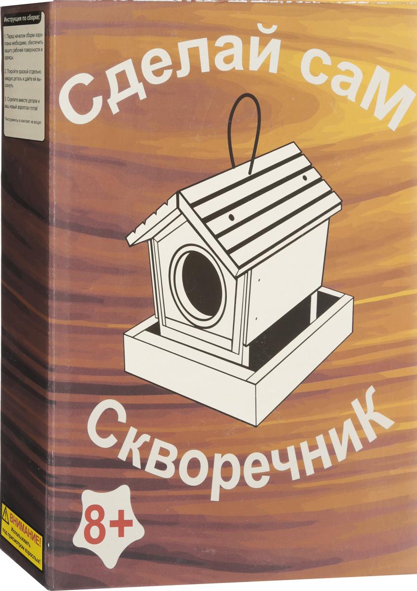 Balbi Конструктор Сделай сам Скворечник конструктор деревянный лесовичок разборный домик 7