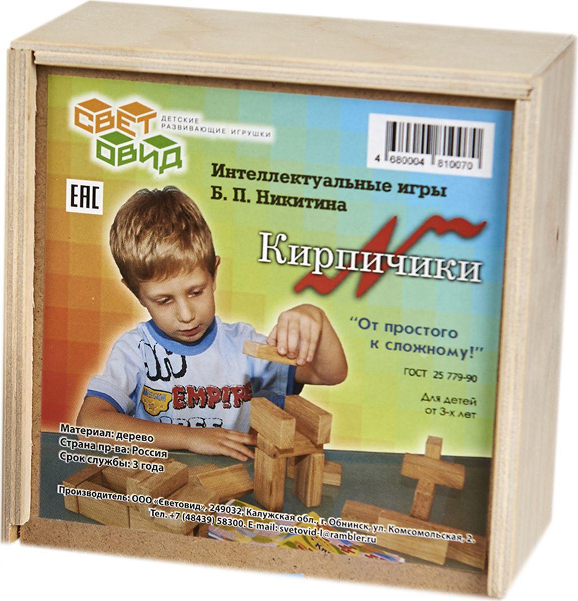 Световид Обучающая игра Кирпичики световид обучающая игра уникуб св01002