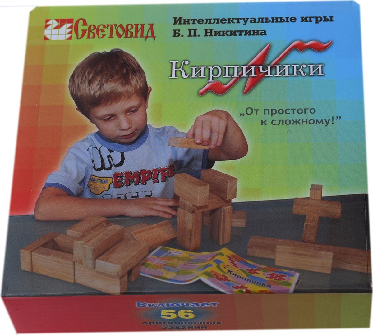 Световид Обучающая игра Кирпичики СВ02004 нескучные игры обучающая игра мемо москва
