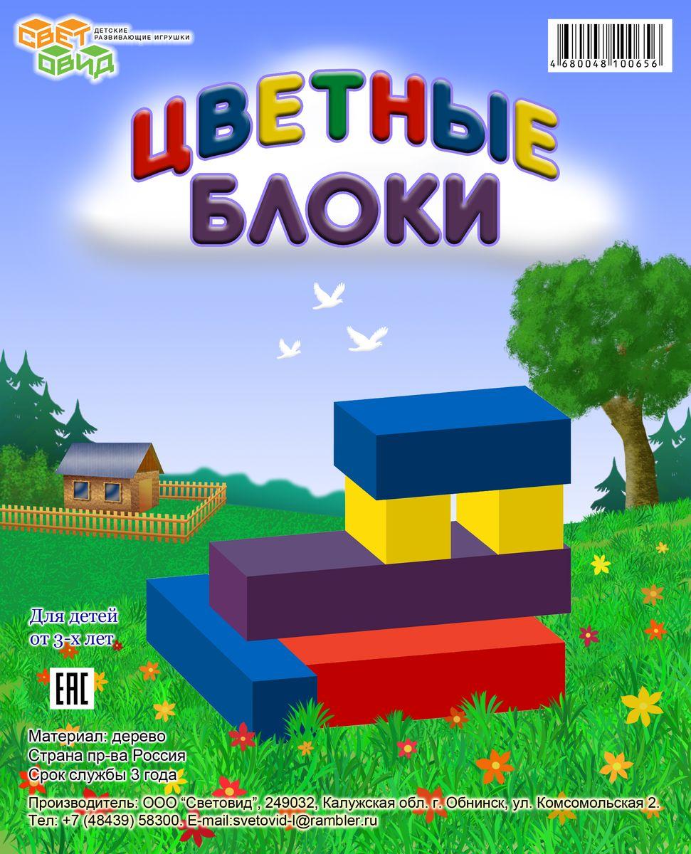 Световид Обучающая игра Цветные блоки прочее