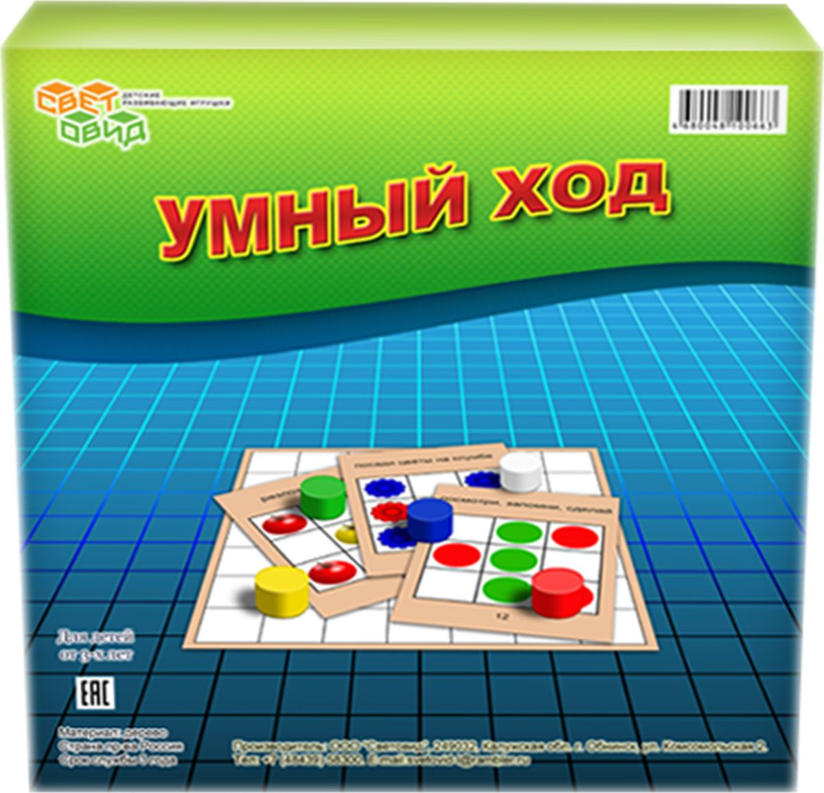 Световид Обучающая игра Умный ход корвет обучающая игра удивляйка 1