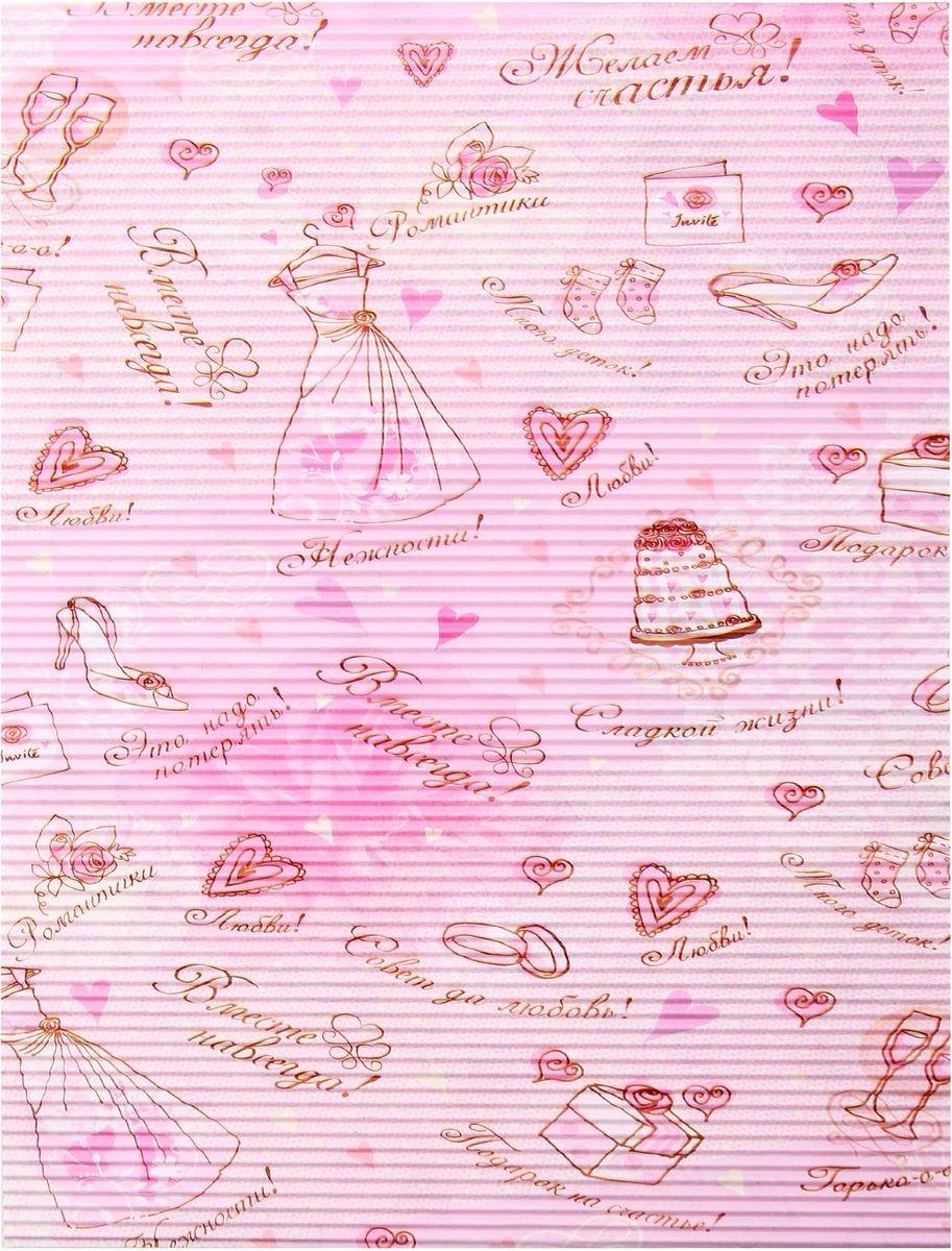 Бумага гофрированная Арт Узор Свадебная, цвет: розовый, 21 х 29,7 см894972Почему десятки любительниц рукоделия выбирают для своих работ именно гофрированную бумагу? Первое и самое главное – это дизайн. Гофрированная бумага для творчества Арт Узор Свадебная порадует вас насыщенным изображением и оригинальным рисунком, разработанным специалистами специально для любителей творить. Во-вторых, она весьма плотная, хорошо сгибается, но не рвется на стыках и обладает приятным волнистым рельефом. Только представьте, сколько всего вы сделаете с таким материалом! Используйте ее в оригами, для оформления блокнотов и открыток, заверните в нее подарок или создайте цветы, сделайте из нее гирлянду или оригинальные украшения для интерьера, а можете просто порезать на полоски и применить в квиллинге. Не ограничивайте себя в фантазии!
