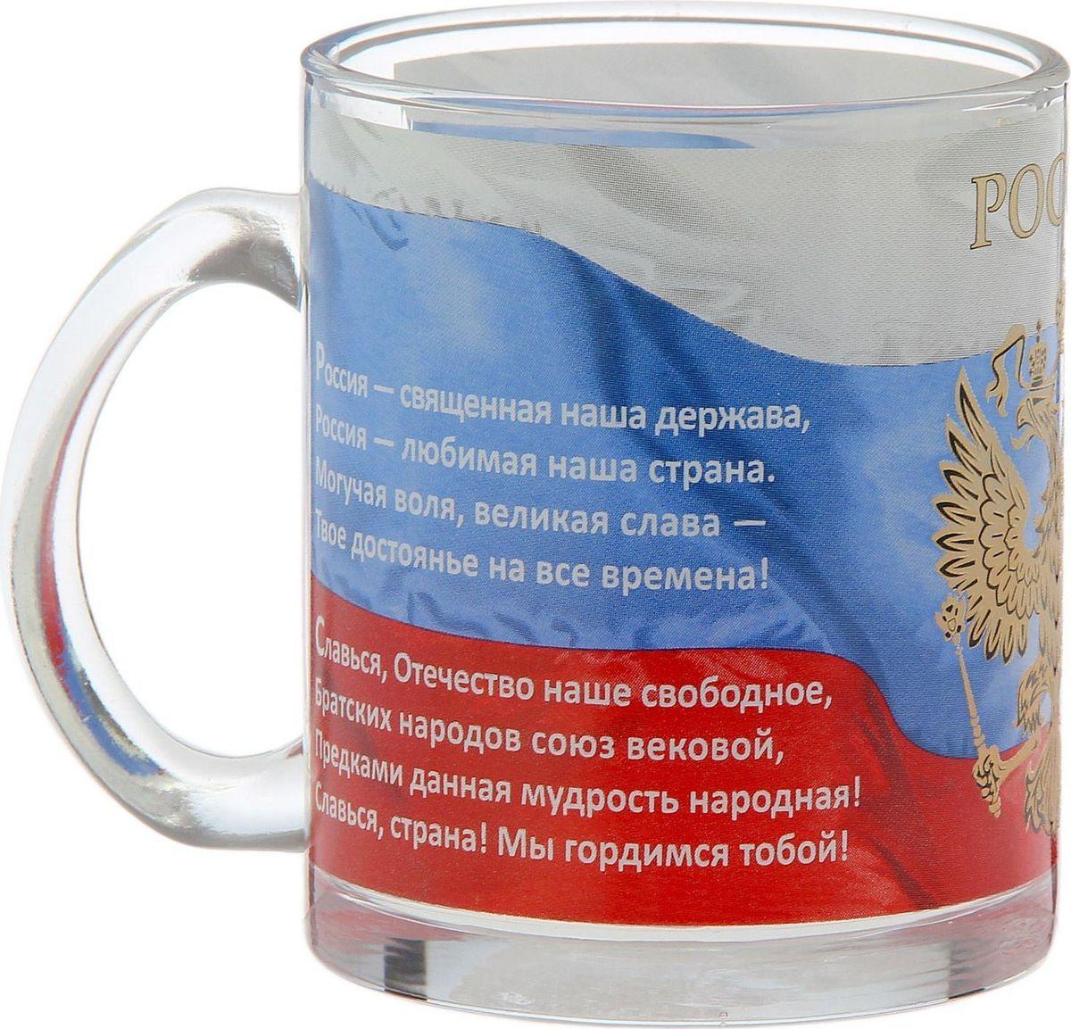 Кружка Декостек