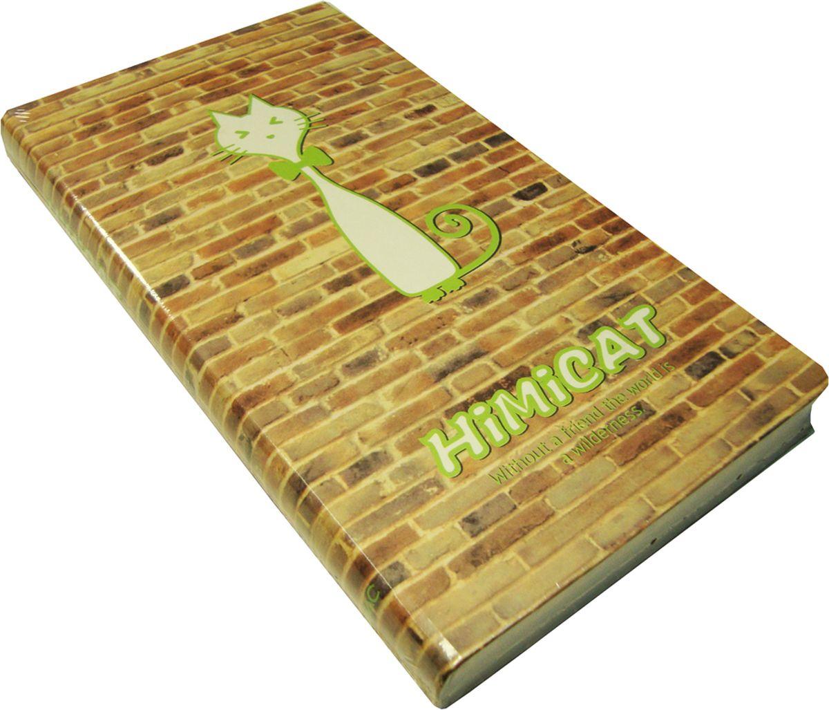 Карамба Блокнот Рисованная зеленая кошка на кирпичной стене 96 листов в линейку4119Блокнот Карамба Рисованная зеленая кошка на кирпичной стене - незаменимый атрибут современного человека, необходимый для рабочих и повседневных записей в офисе и дома. Блокнот содержит 96 листов в линейку.Блокнот станет достойным аксессуаром среди ваших канцелярских принадлежностей. Такой блокнот пригодится как для деловых людей, так и для любителей записывать свои мысли, писать мемуары или делать наброски новых стихотворений.